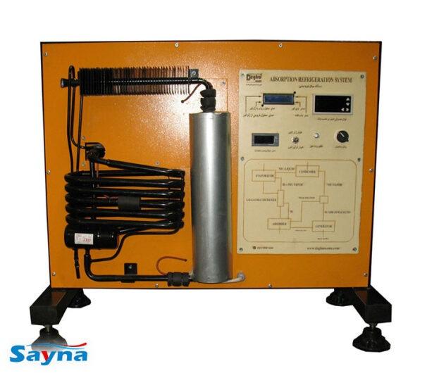 سیستم تبرید آزمایشگاهی